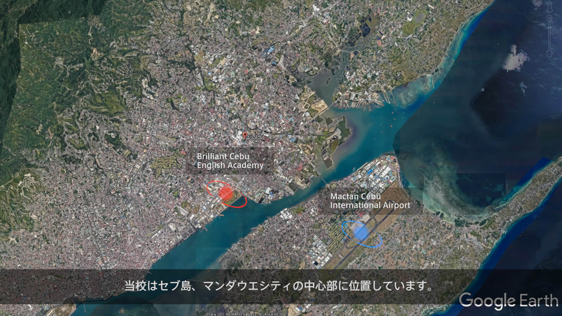 Google EarthとAfter Effectsで空港から学校までのアクセスの良さを表現