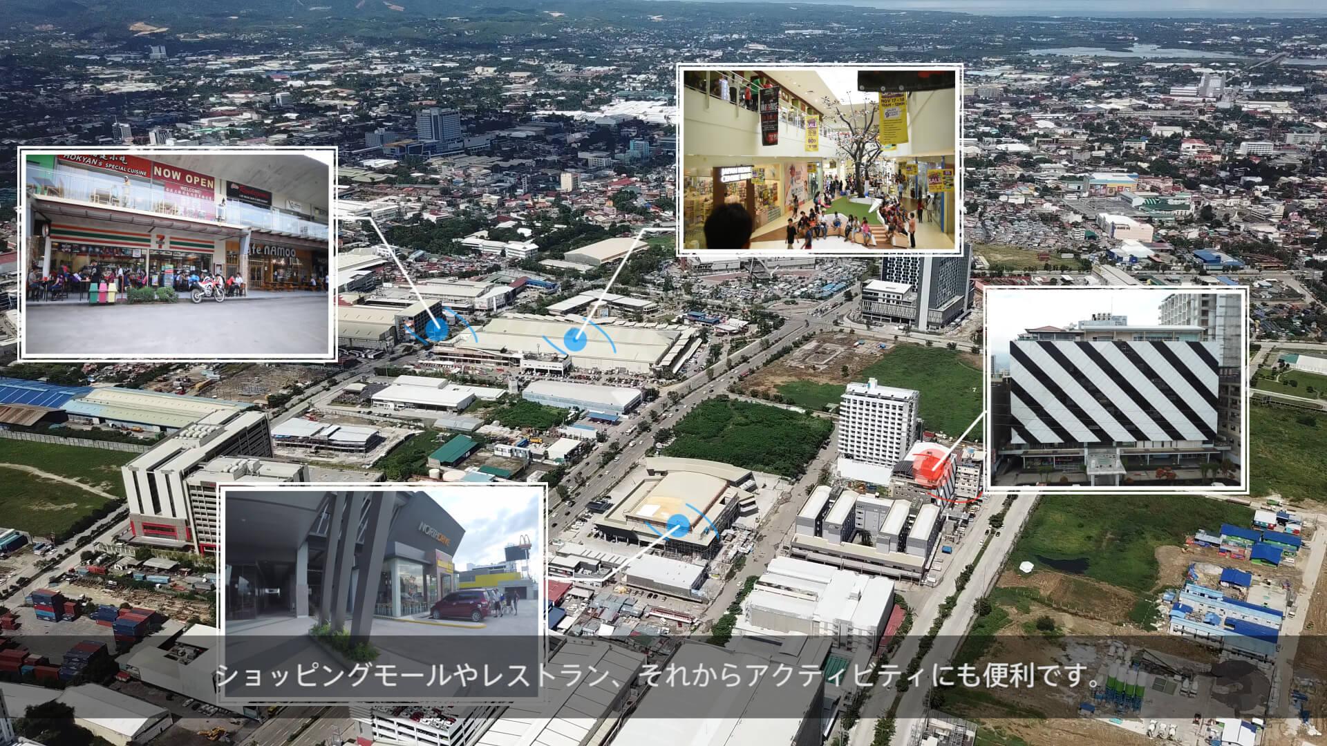 ドローン空撮で学校周辺のショッピングモールからの距離を視覚的にわかりやすく表現