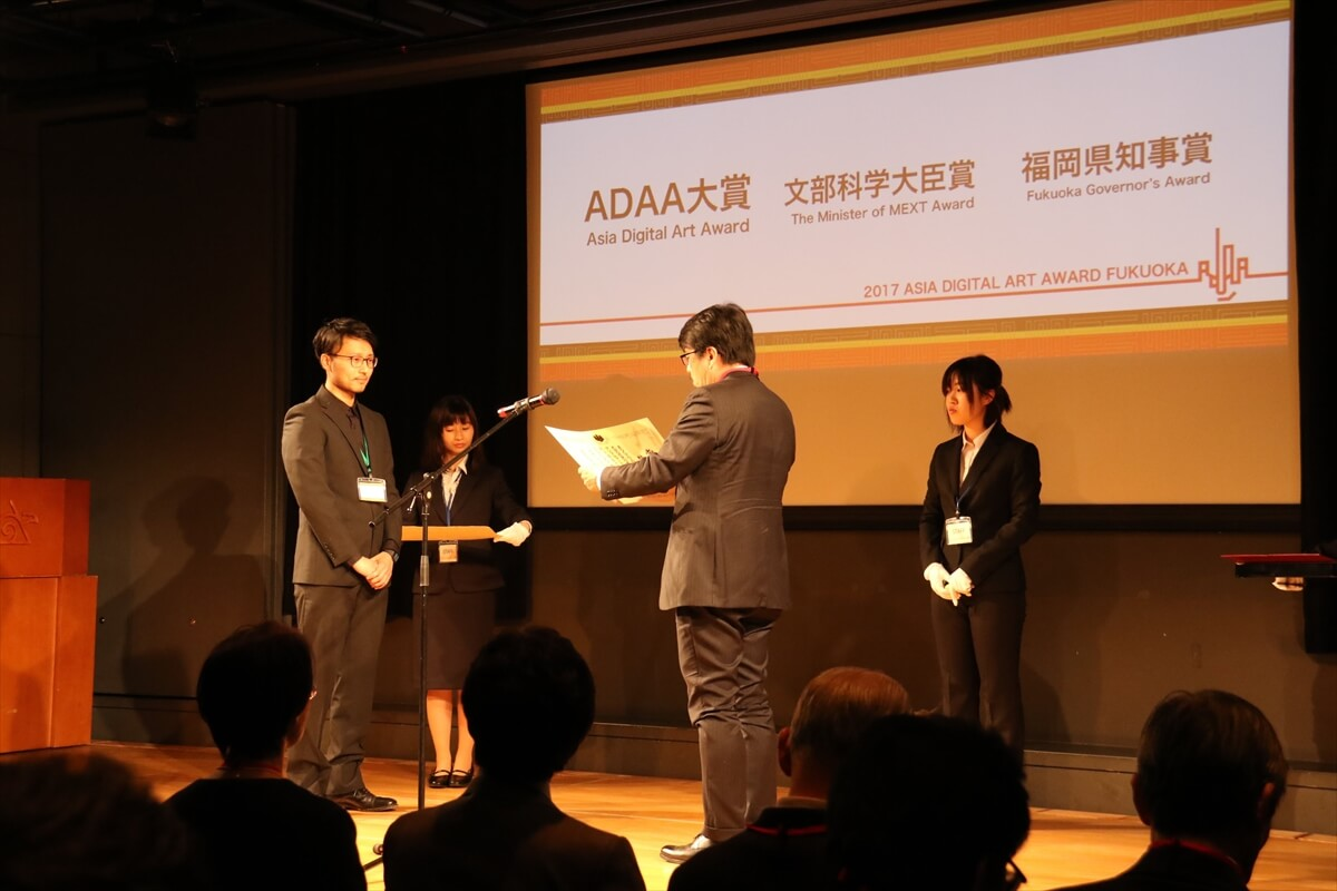 ADAA大賞を受賞した村山さんの写真