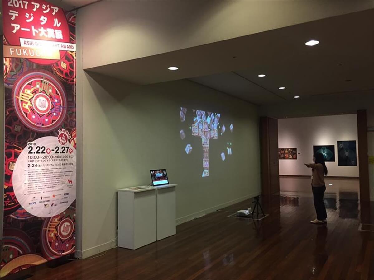 アジアデジタルアート大賞の作品展入り口の写真
