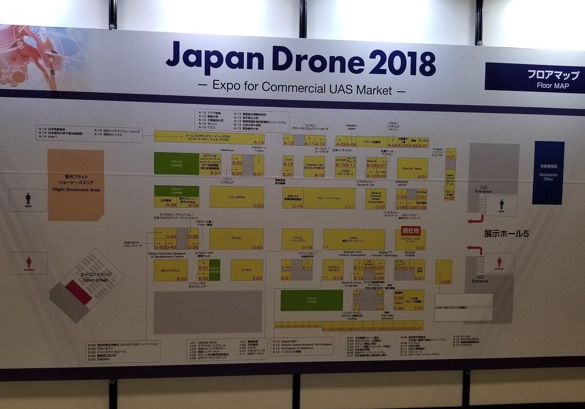 ジャパンドローン2018(Japan Drone 2018)のフロアマップの写真