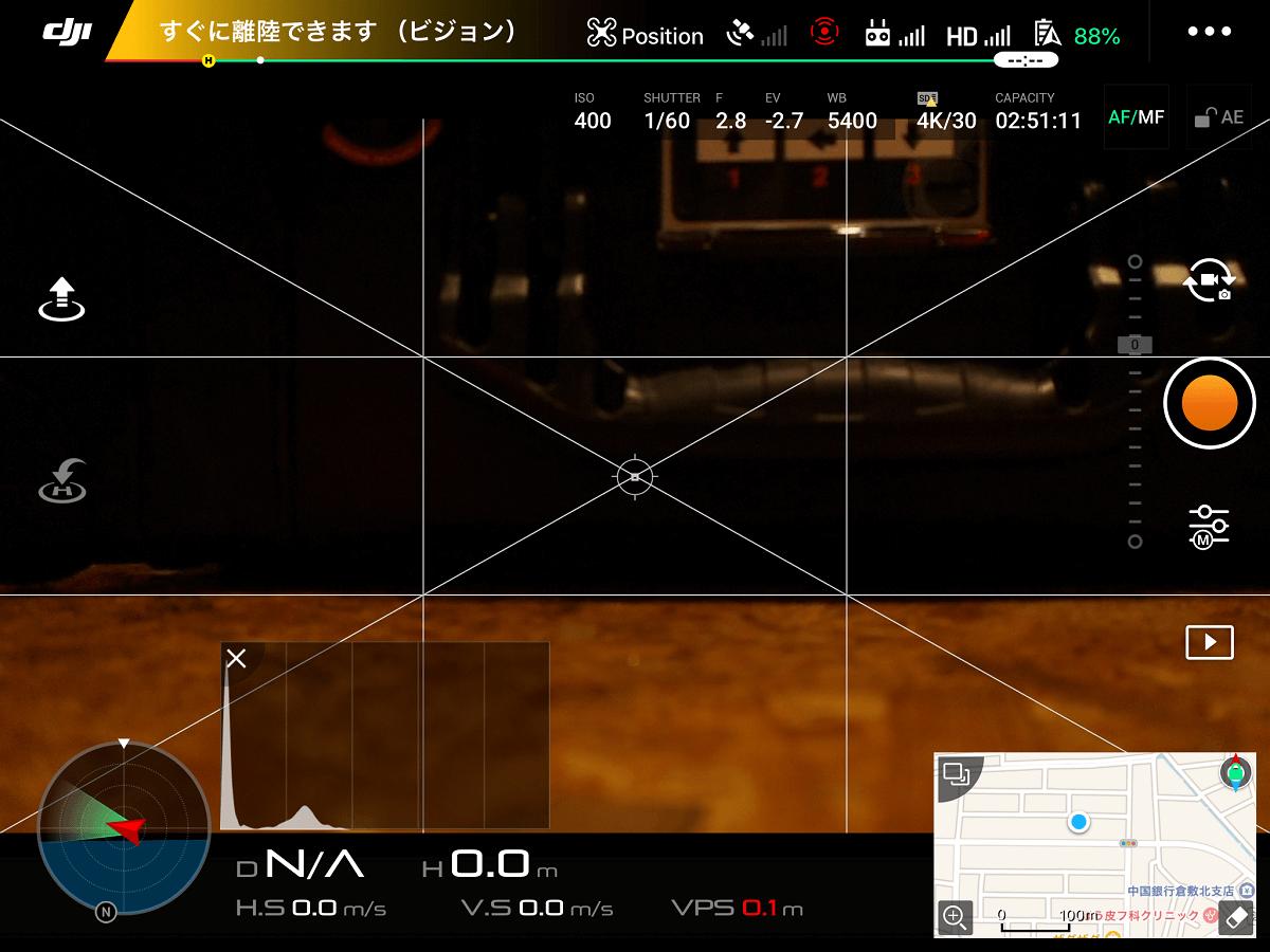 Mavic 2 Proと接続したアプリ「DJI GO 4」にてmicroSDカードのところに黄色いビックリマークの三角アイコンが表示されているスクリーンショット