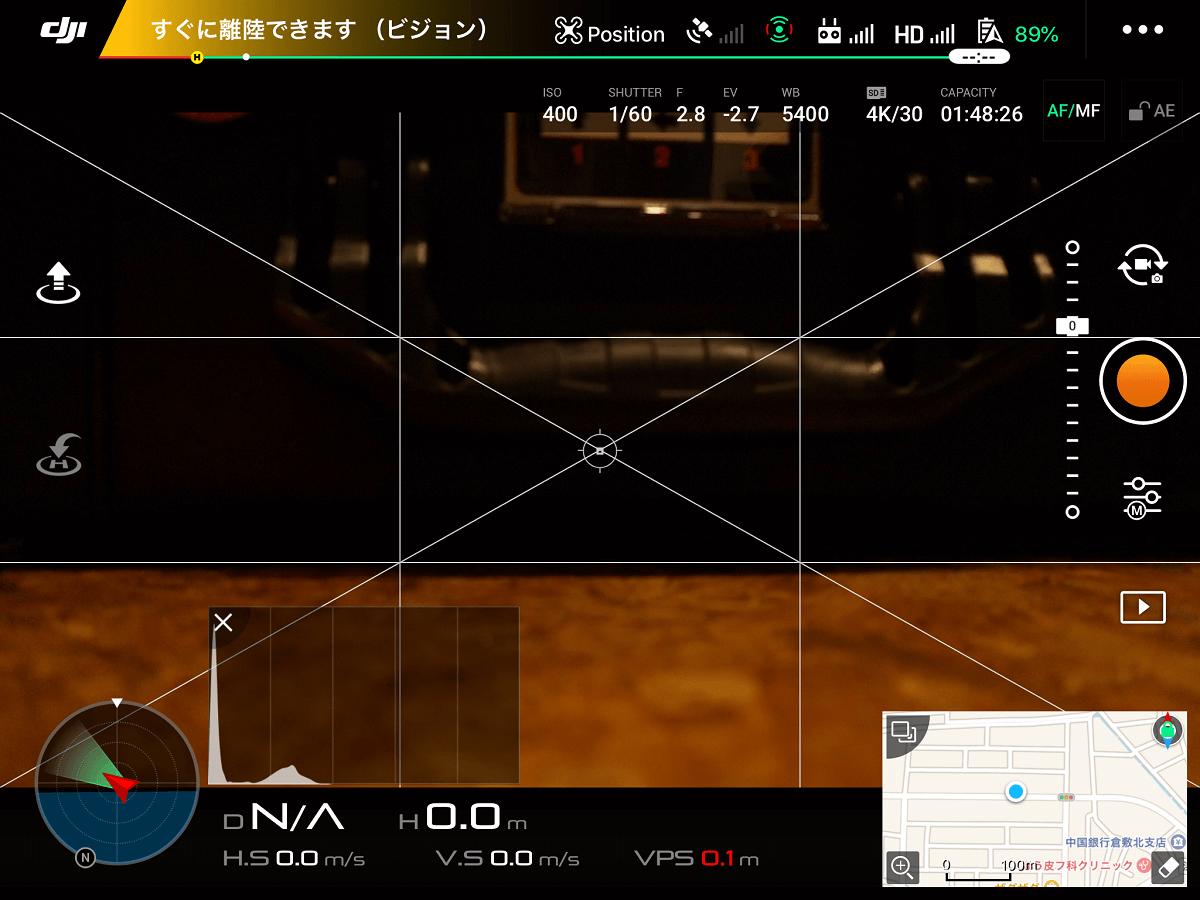 DJI GO 4のmicroSDカードのところから黄色いビックリマークの三角アイコンが消えた画面のスクリーンショット
