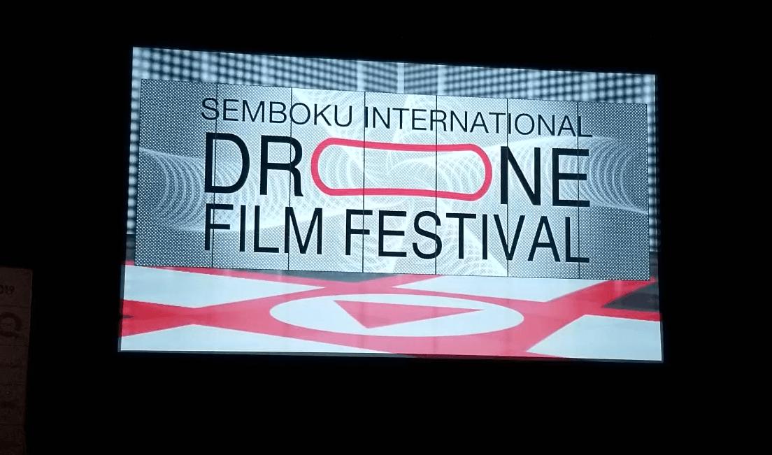 仙北インターナショナルドローンフィルムフェスティバル2019の会場の写真