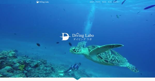 「自社メディア制作実績:ダイビングラボ」のサムネイル画像