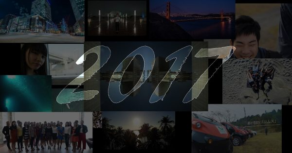 「映像制作事例:NewStella Show Reel 2017」のサムネイル画像