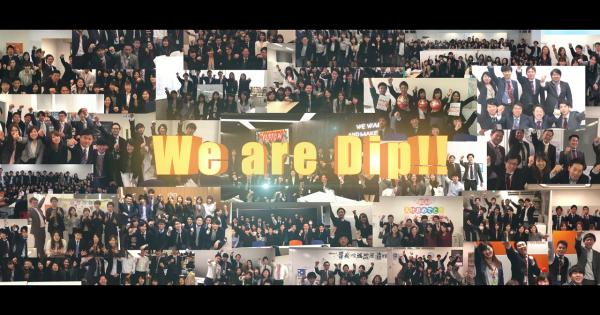 ディップ株式会社さん入社式の歓迎動画のサムネイル画像