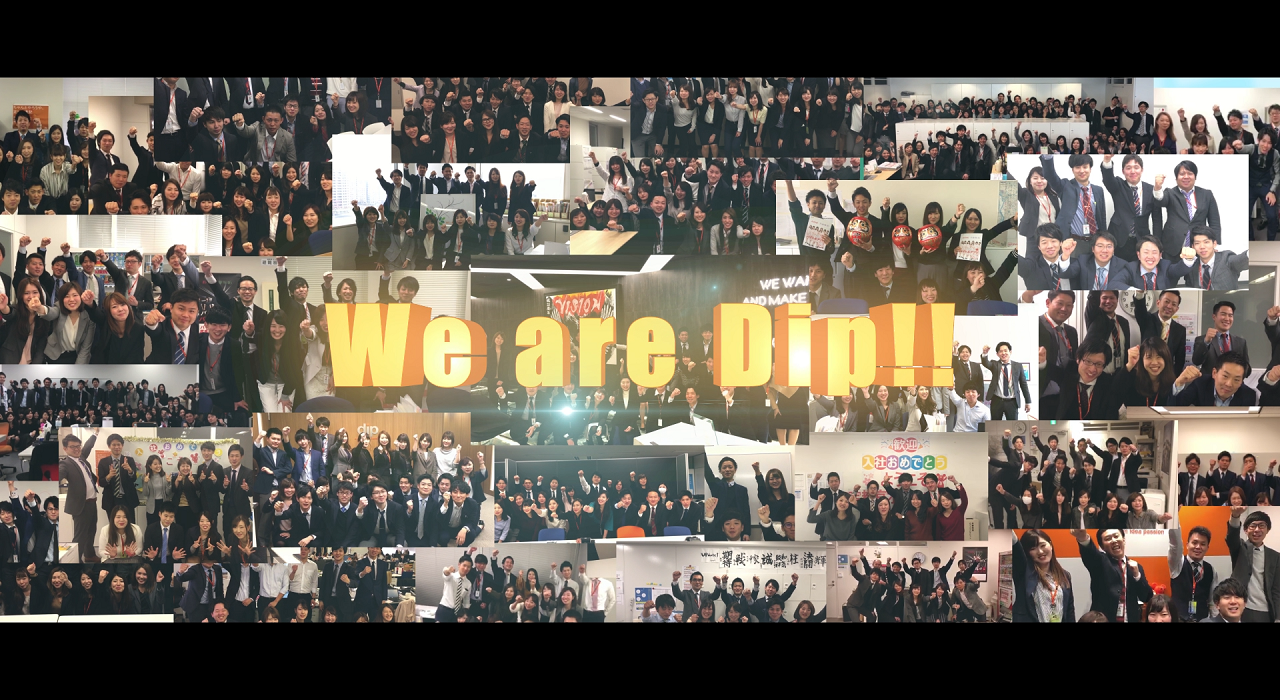 制作実績:ディップ様の入社式歓迎ビデオ(限定公開)のサムネイル画像