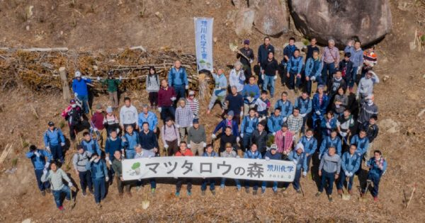 荒川化学工業様の岡山県矢掛町イベント撮影時の集合写真