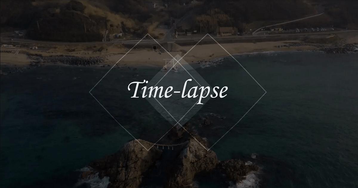 素材提供実績:ミュージックビデオ「Time-lapse by 綴れ雨音。」