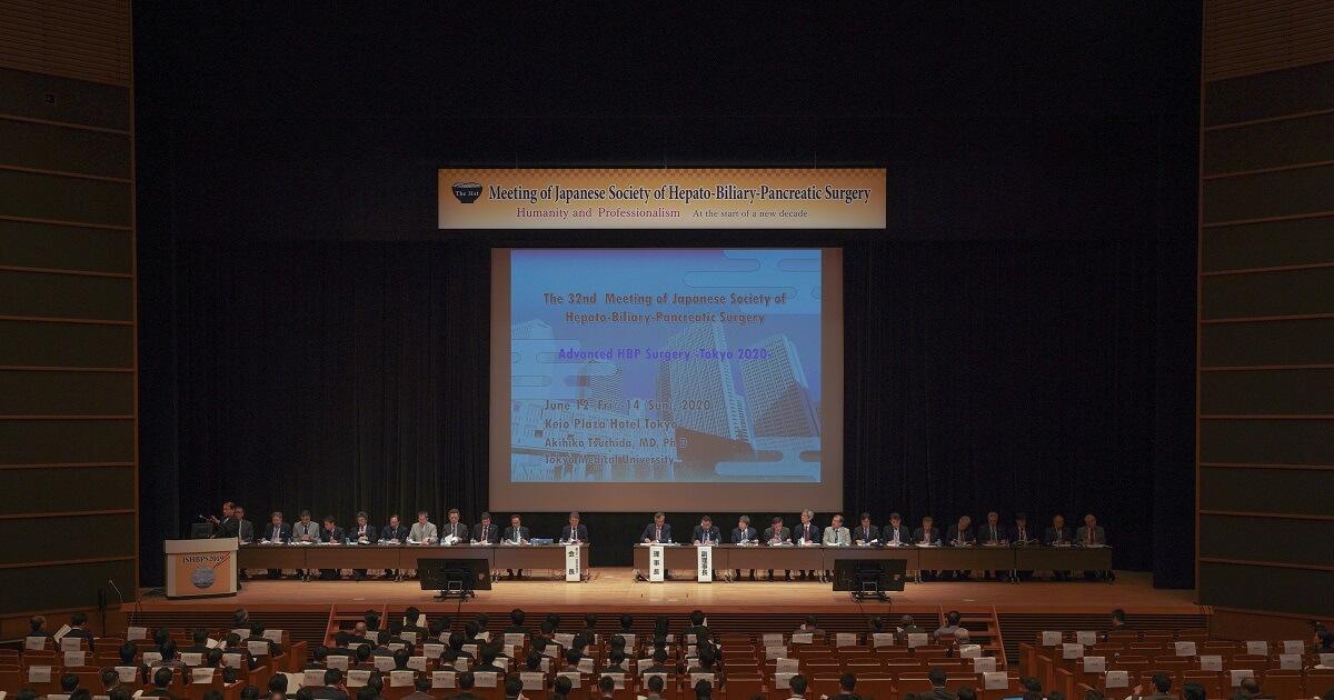 制作実績:第31回日本肝胆膵外科学会・学術集会の写真撮影