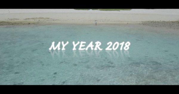 「映像制作事例:MY YEAR 2018」のサムネイル画像