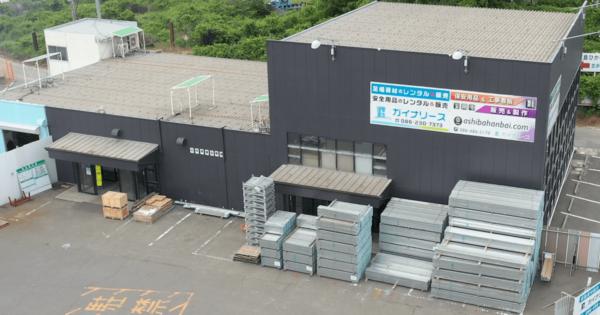 岡山市南区箕島で撮影したオフィス外観と資材置場のドローン空撮写真